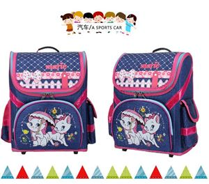PRIMARY SCHOOL BAG 1 ( MY LITTLE PONY-RAINBOW DASH )