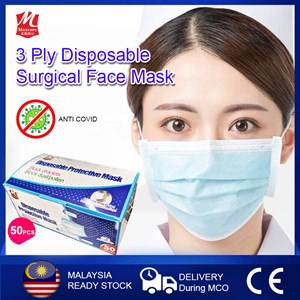 MAXCARE 3 Ply Disposable Surgical Face Mask 50PCS /Topeng/一次性口罩