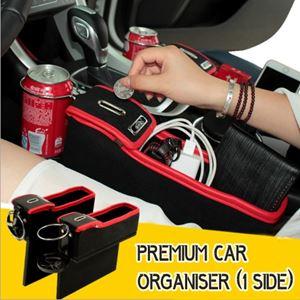 PREMIUM CAR ORGANISER (1 SIDE) N01025