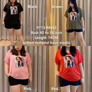 9713 Ready Stock *Bust 40 to 56 inch/ 101-142cm