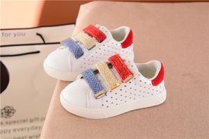 STYLO RED DETAILS KIDS SHOES