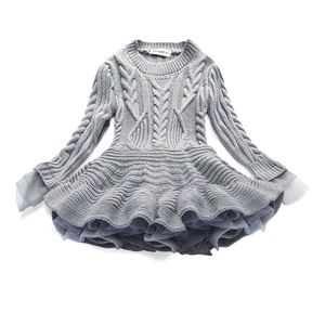 GREY MELENNA KNITTED SWEATER WITH TULLE SKIRTING