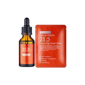 By WISHTREND Pure Vitamin C21.5 Advanced Serum + Mask