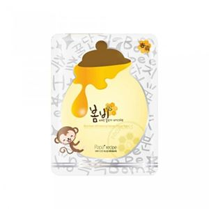 PAPA RECIPE Bombee Whitening Mask