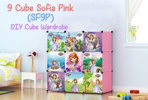 Sofia Pink 9 Cube DIY Wardrobe (SF9P)