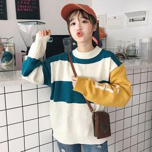 Korean Retro Stripe Jumper
