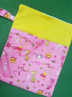 Wetbag For Cloth Diapers - Double Zip  (Loving Giraffe)