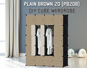 Plain Brown 20C DIY Wardrobe  (PB20B)