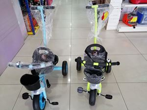 KIDS TRICYCLE WITH PUSHING HANDLE