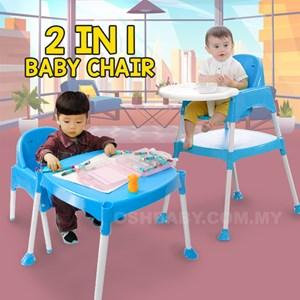 2 IN 1 BABY CHAIR ETA 15/12/2020