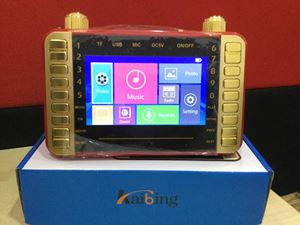 KAIBING MP4 PLAYER SP-518