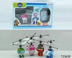 ROBOCAR POLI FLY