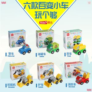 Feelo 6 Pieces Vehicle Building Blocks