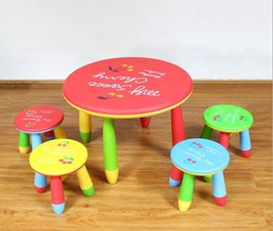 Study Playing Dining Kids Round Shaped Table Kiddy Round Little Table (Table Only)