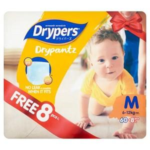 Drypers Drypantz Disposable Diaper Pants (NEW BORN/S/M/L/XL/XXL)