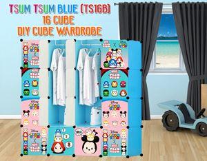 Tsum Tsum Blue 16C DIY Cube DIY WARDROBE (TS16B)