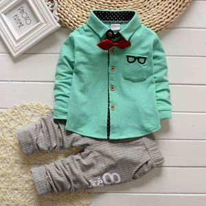BABY CLOTHING SET - KOREAN GREEN SET