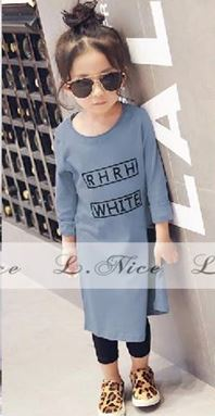 Kids Top + Legging - Dark Grey
