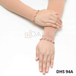 DALILA - DHS 94A