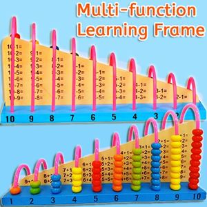 Multi-function Learning Frame