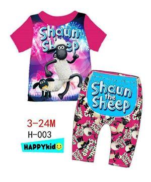 Pyjamas Shaun The Sheep