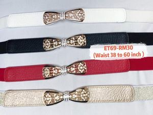 ET69 *Ready Stock *Waist 38 to 60inch/ 96 to 152cm