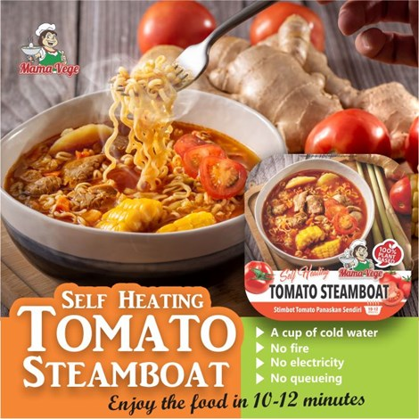 VEGETARIAN SELF-HEATING TOMATO STEAMBOAT 自热素食番茄懒人火锅