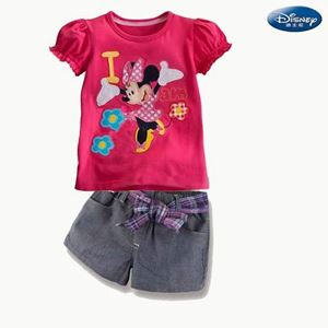 MINNIE DARK PINK  SET