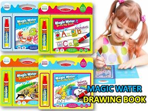 MAGIC WATER DRAWING BOOK WITH PEN CASING