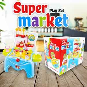 SUPERMARKET STOOL SET