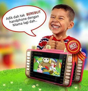 MP4 Islamic Kids Player