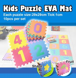 Kids EVA Puzzle Play Mat