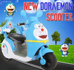 NEW DORAEMON SCOOTER