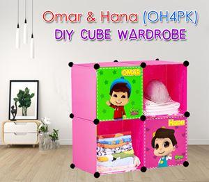 Omar & Hana (OH4PK) 4C DIY CUBE WARDROBE
