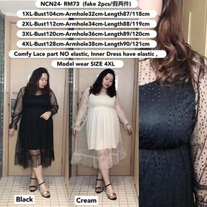 NCN24 *Bust 40 to 50 inch/ 100-128cm