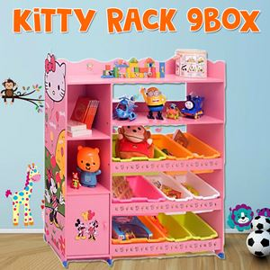 Kitty Rack 9Box