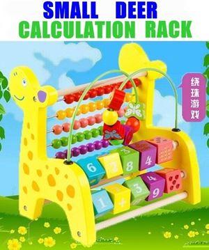 SMALL DEER CALCULATION RACK n00534