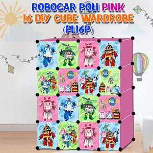 RoboCar Poli Pink 16C DIY Cube Wardrobe (PL16P)
