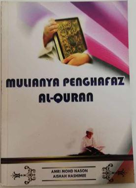 MULIANYA PENGHAFAZ AL-QURAN