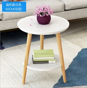 Nordic Style 2 Layer Round Coffee Table