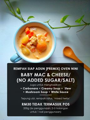 Baby - Mac & Cheese/ Creamy Soup
