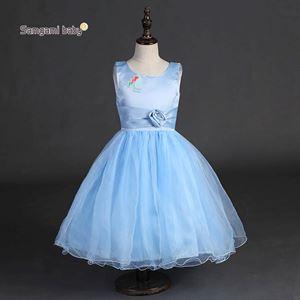 L078  BLUE DINNER DRESS