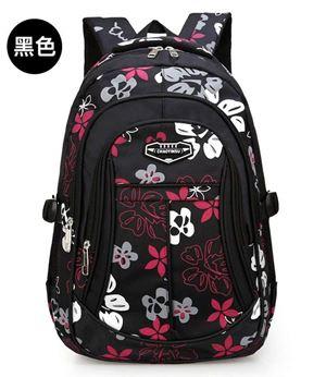 Flower Design Primary School Bag