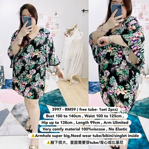 3997 *Ready Stock *Bust 40 to 55 inch /100 to 140cm