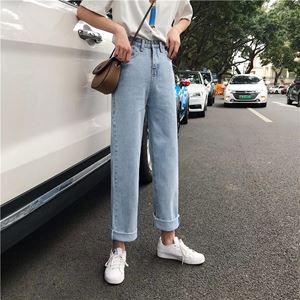 Hyo Soon Korean Jeans