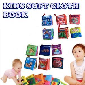 SOFT BOOK SET