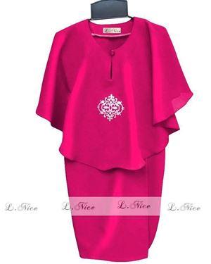 Baju Kurung Batwing - Rose Pink