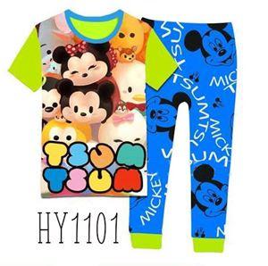 HY1101 Tsum Tsum Pyjamas (2T)