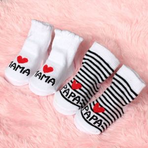 PAPAMAMA COTTON TERRY SOCKS