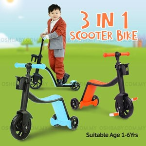 3 IN 1 SCOOTER BIKE